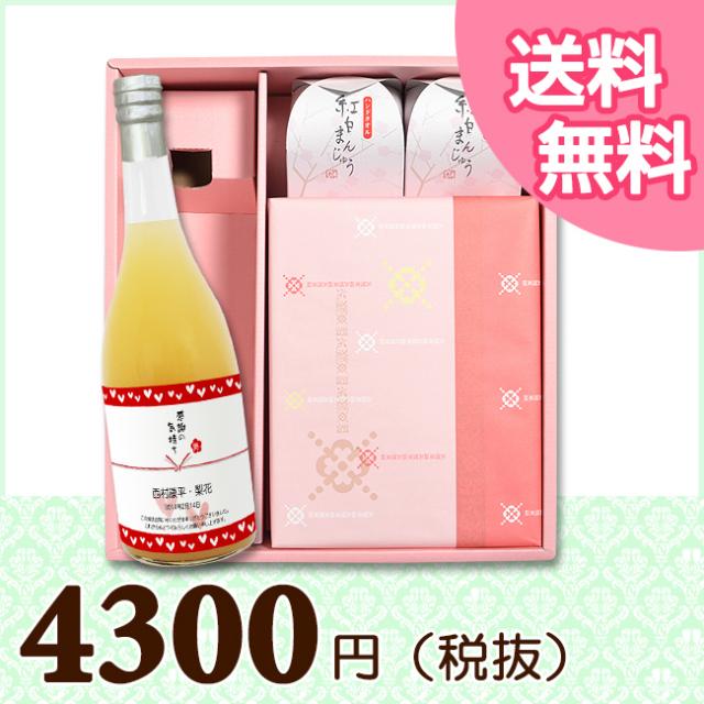 【送料無料】BOXセット ワッフル&紅白まんじゅう (カタログなしコース)