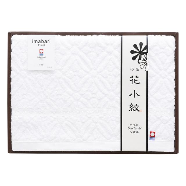 花小紋 今治ホワイトバスタオル No.30