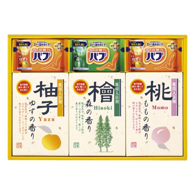 四季折々 薬用入浴剤セット No.15