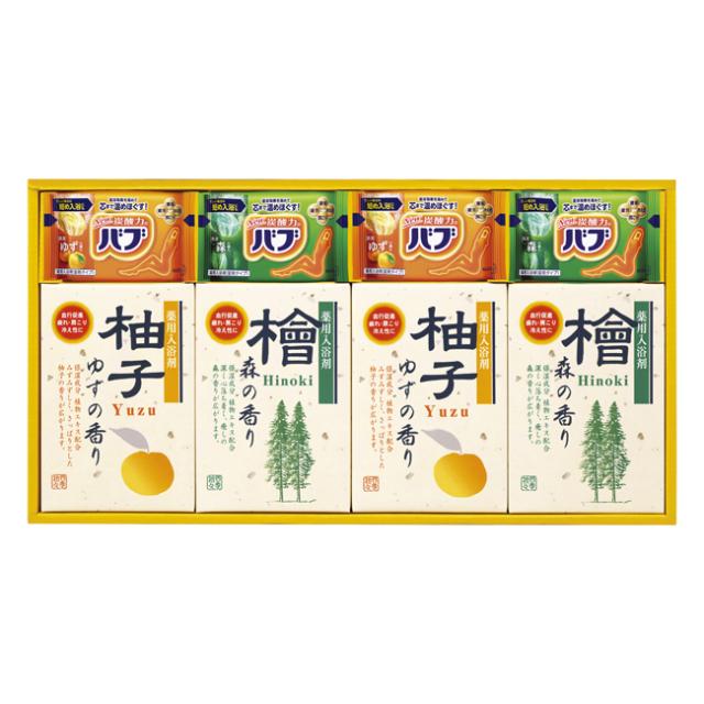 四季折々 薬用入浴剤セット No.20