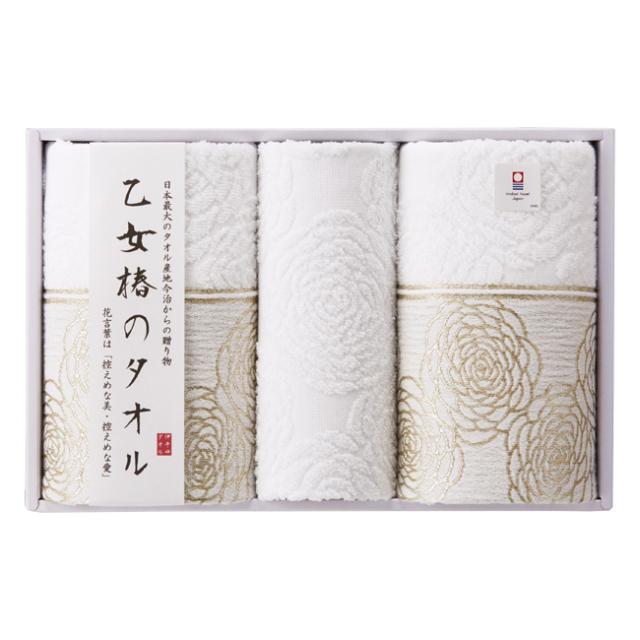 乙女椿のタオル フェイス・ウォッシュタオルセット No.25