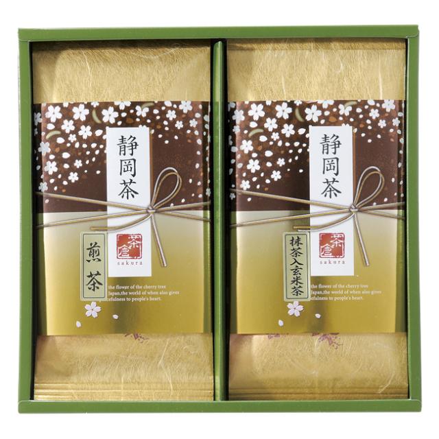 静岡茶詰合せ「茶倉」 No.15