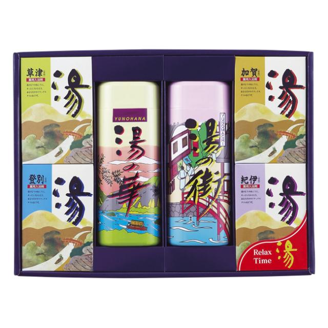 薬用入浴剤 湯ギフト No.40