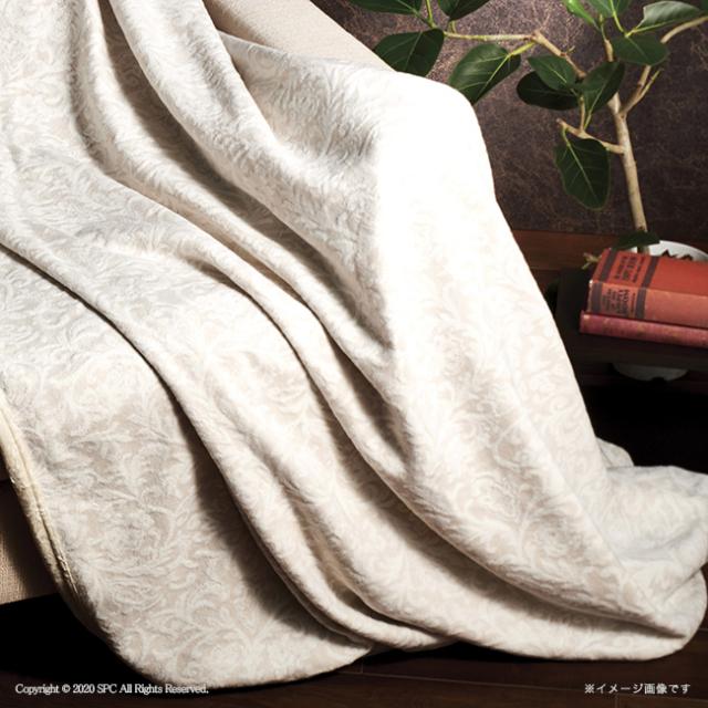 ロイヤルリッチ 国産ジャカード綿毛布2枚 No.200