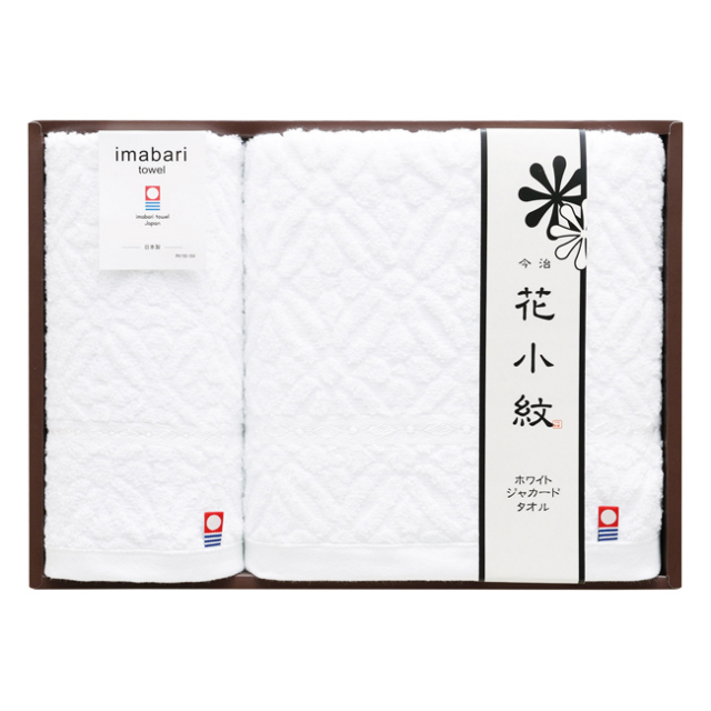 花小紋 今治ホワイトタオルセット No.35