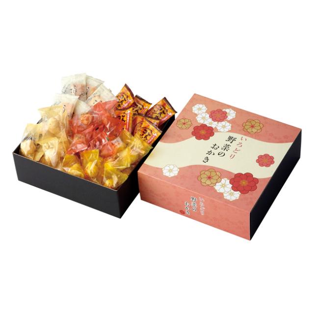いろどり野菜のおかき No.20
