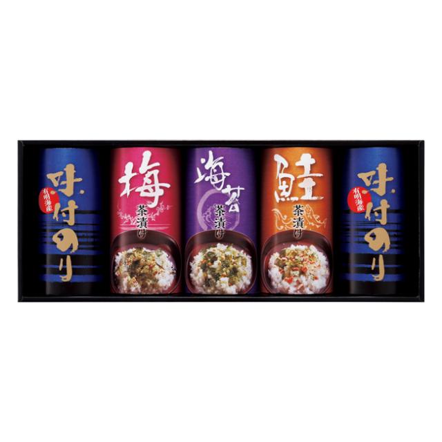 お茶漬け・有明海産味付海苔詰合せ「和の宴」 No.25