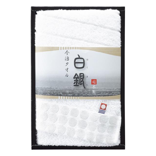 白銀~はくぎん~ フェイスタオル No.10