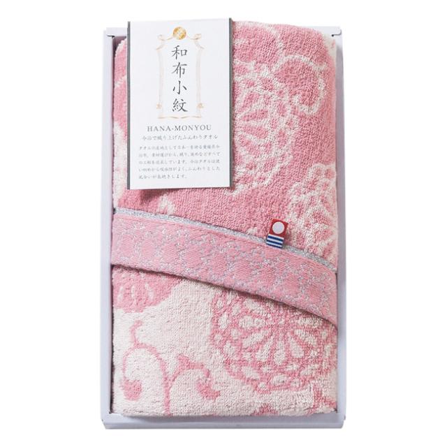 和布小紋 フェイスタオル1枚 No.10 (ピンク)