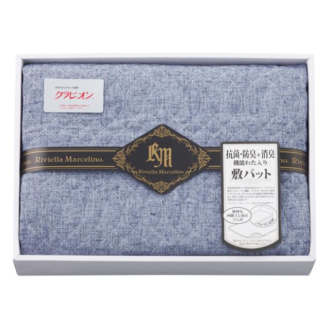 リビエラマルセリーノ 麻混敷きパット No.60 (ブルー)