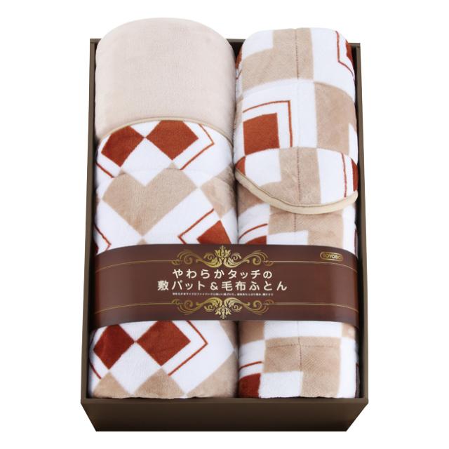 やわらかタッチの国産敷パット&毛布ふとん No.150