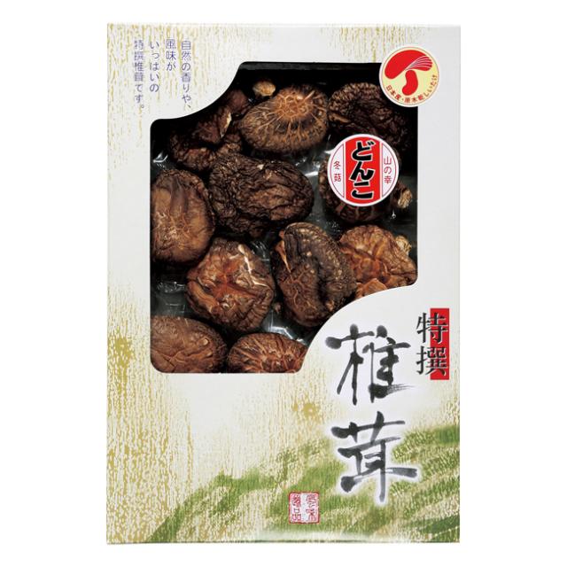 国産どんこ椎茸 No.15