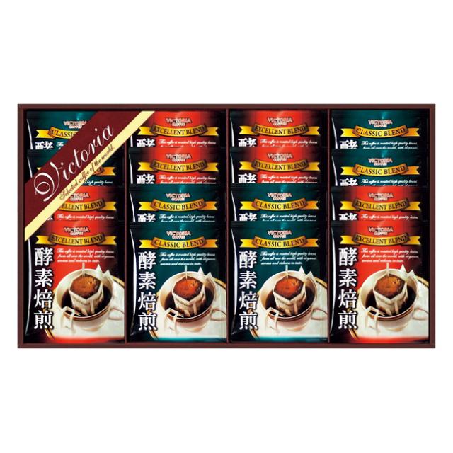 ビクトリアコーヒー 酵素焙煎ドリップコーヒーセット No.20