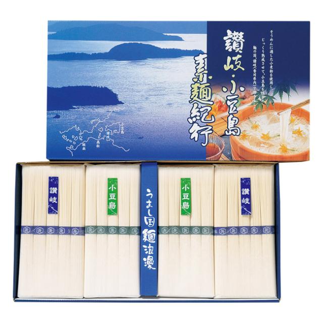 讃岐・小豆島素麺紀行 No.20
