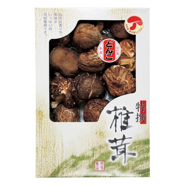 国産どんこ椎茸 No.20