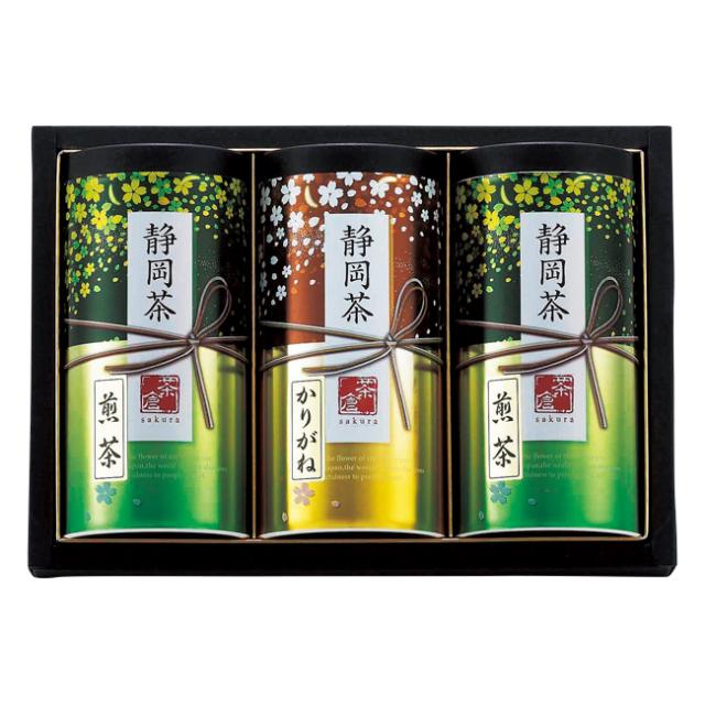 静岡茶詰合せ「茶倉」 No.40
