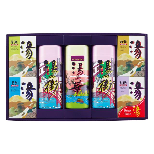 薬用入浴剤 湯ギフト No.50