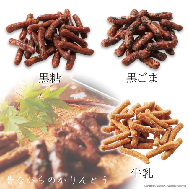 和菓匠菴 「ほまれ」和三盆糖入かすてぃら御詰合せ No.16