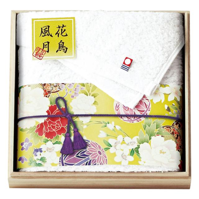 匠菴謹製 今治ブランド認定 国産フェイスタオル(木箱入り) No.15
