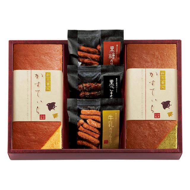 和菓匠菴 「ほまれ」和三盆糖入かすてぃら御詰合せ No.27