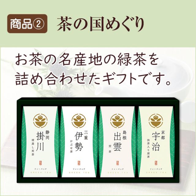 法事2点セットSPC-HO-04(今治白なみタオル&海幸彩)|法事・法要引き出物人気