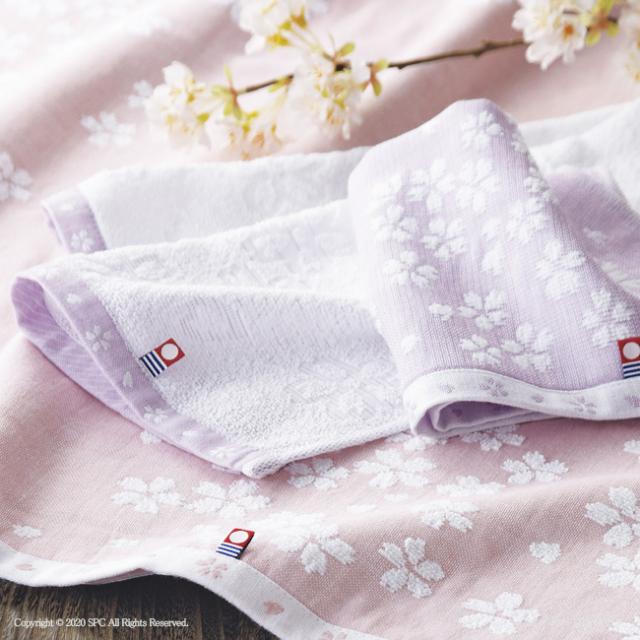 【送料無料】桜おり布 タオルセット No.25 (ピンク)