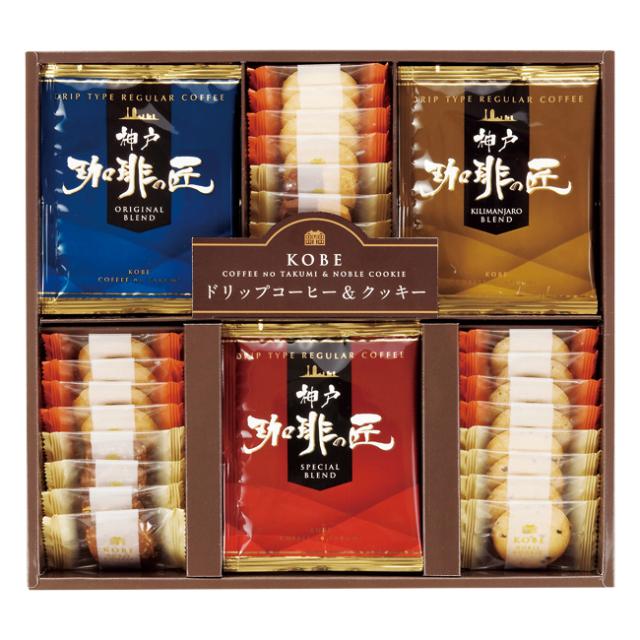 【送料無料】神戸の珈琲の匠&クッキーセット No.25