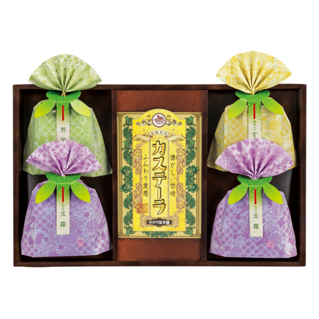 【送料無料】長崎製法カステーラ・緑茶詰合せ No.20