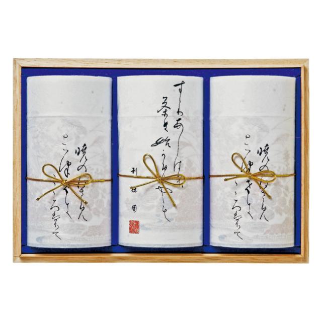【送料無料】京都利休園 宇治銘茶詰合せ(木箱入) No.150