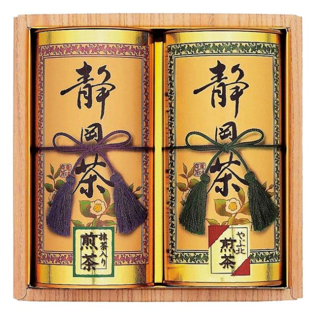【送料無料】静岡銘茶詰合せ No.30