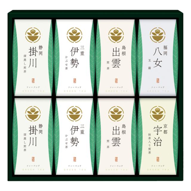 【送料無料】茶の国めぐり 茶水詮 緑茶ティーバッグ詰合せ No.40