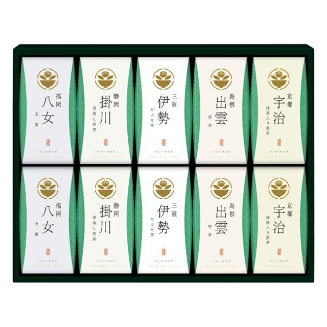 【送料無料】茶の国めぐり 茶水詮 緑茶ティーバッグ詰合せ No.50