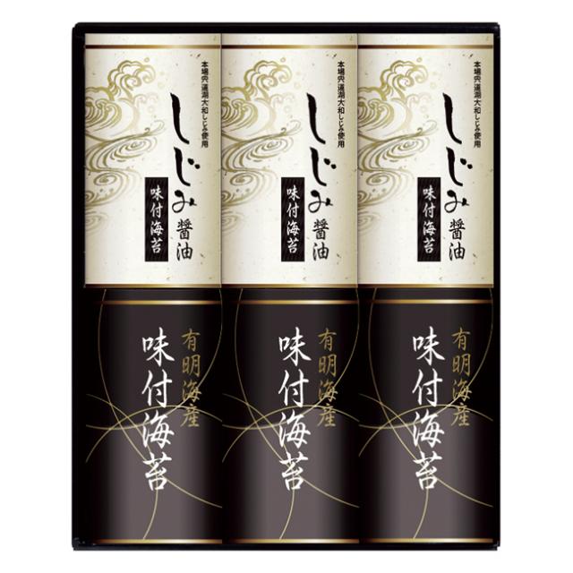 【送料無料】有明海産&しじみ醤油味付のり No.30