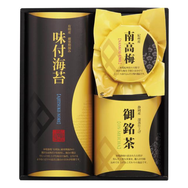 【送料無料】茶・海苔・南高梅詰め合わせ No.30