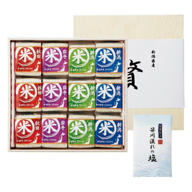 【送料無料】初代 田蔵 高級木箱入り 贅沢 銘柄食べくらべ 満腹リッチギフトセット No.100
