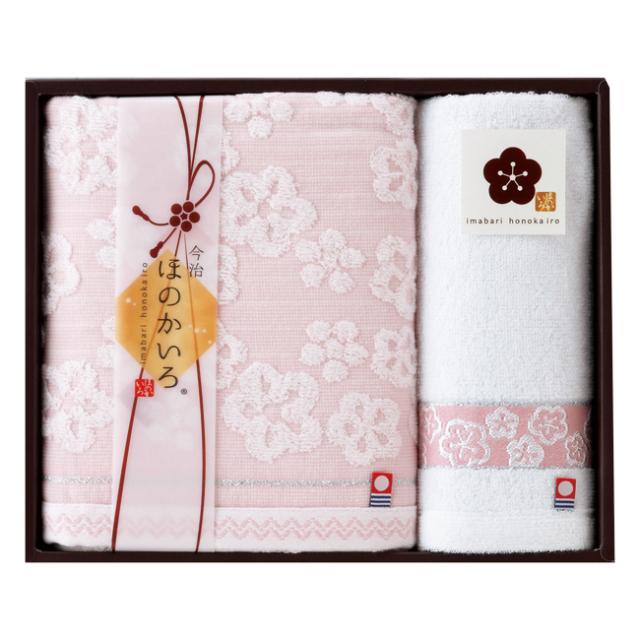 ほのかいろ~梅~ タオルセット No.30 (ピンク)