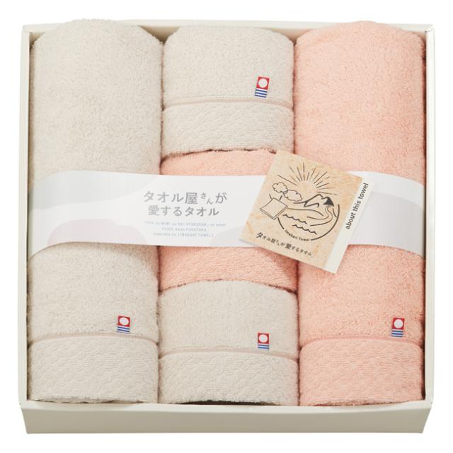 タオル屋さんが愛するタオル 今治産タオルセット No.150