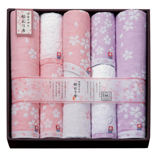 桜おり布 タオルセット No.100