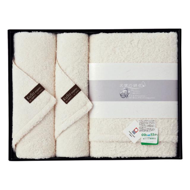 天使の絹衣 ピュア・オーガニックコットン タオルセット No.100