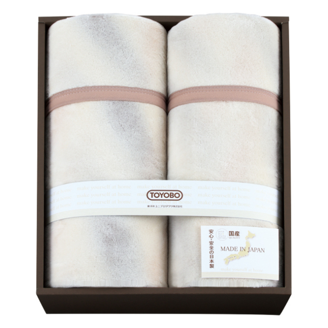日本製オーロラマイヤー綿毛布(毛羽部分)2P No.200