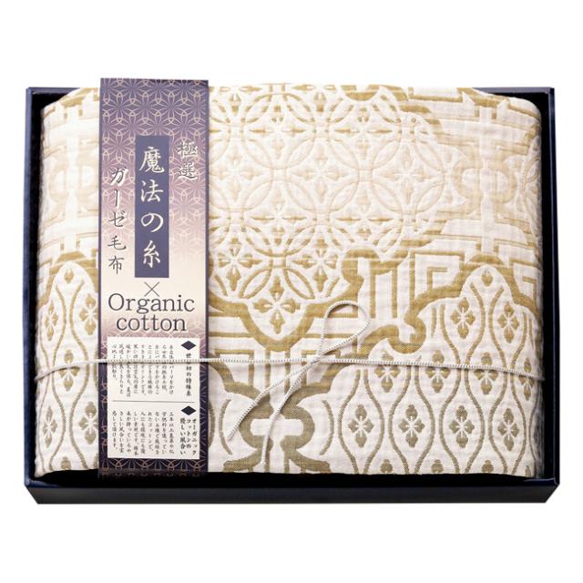 極選魔法の糸×オーガニック プレミアム四重織ガーゼ毛布 No.100 (ベージュ)