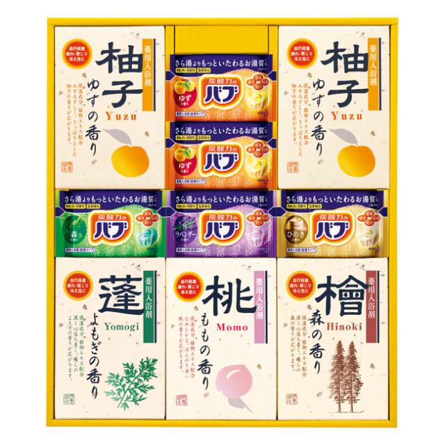 四季折々 薬用入浴剤セット No.25