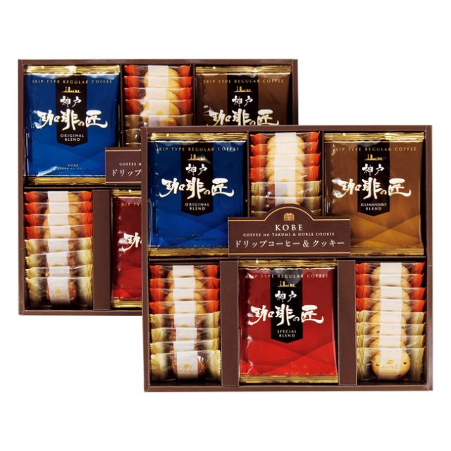 神戸の珈琲の匠&クッキーセット No.50