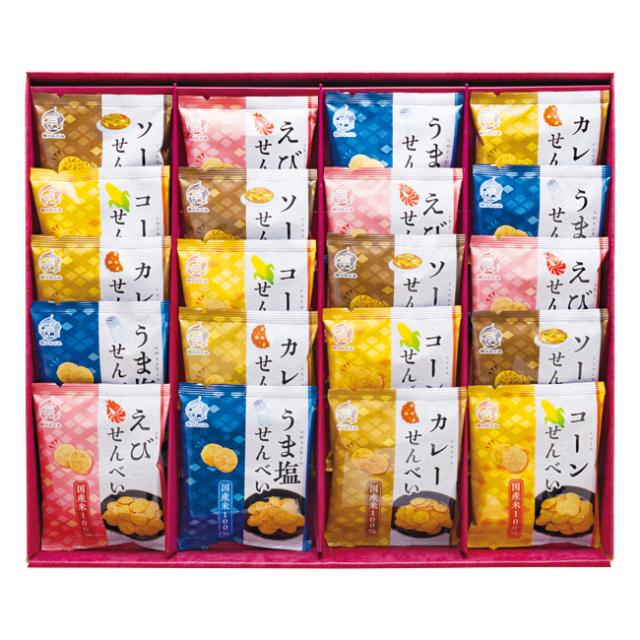 米菓 穂のなごみ No.50