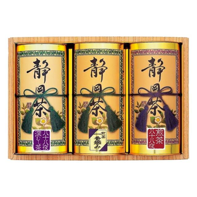 静岡銘茶詰合せ No.100