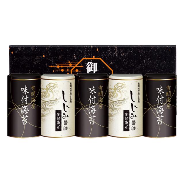 有明海産&しじみ醤油味付のり No.25