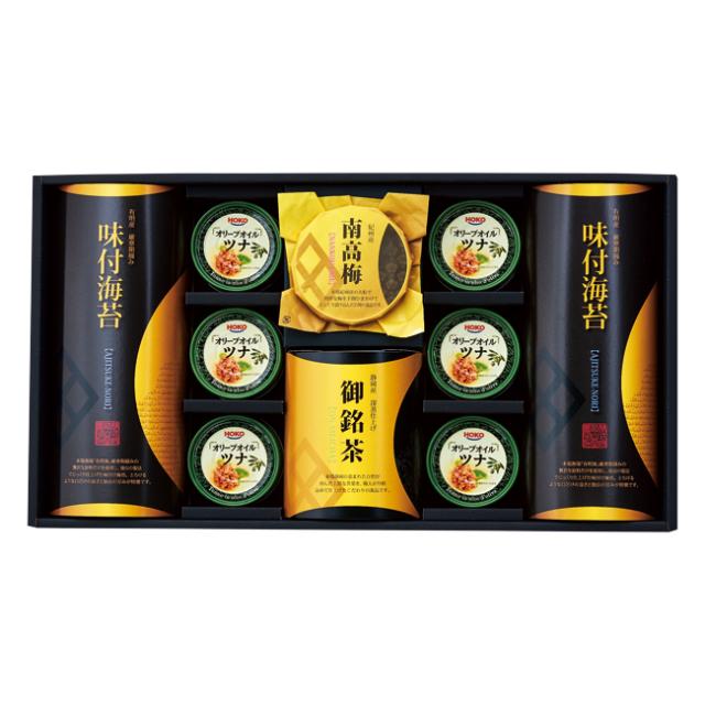 茶・海苔・南高梅詰め合わせ No.70
