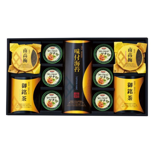茶・海苔・南高梅詰め合わせ No.80