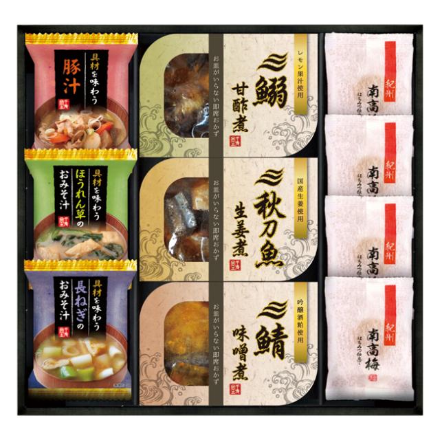 三陸産煮魚&おみそ汁・梅干しセット No.30