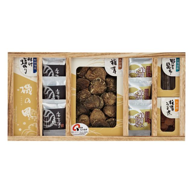 日本の美味・御吸い物(フリーズドライ)詰合せ(木箱入) No.100